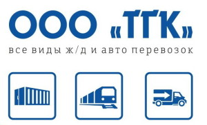 ТГК логотип 1